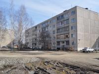 Среднеуральск, улица Строителей, дом 10. многоквартирный дом