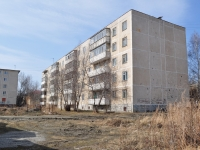 Sredneuralsk, Stroiteley st, house 12. Apartment house