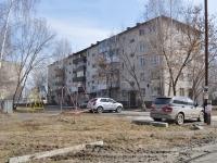 Среднеуральск, Строителей ул, дом 14