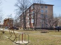 Среднеуральск, улица Дзержинского, дом 19А. многоквартирный дом