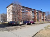 Sredneuralsk, Dzerzhinsky st, house 19А. Apartment house