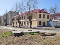 Sredneuralsk, Dzerzhinsky st, house 19. office building