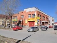 Среднеуральск, улица Дзержинского, дом 21А. многофункциональное здание