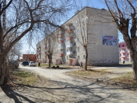Sredneuralsk, Dzerzhinsky st, house 21. Apartment house