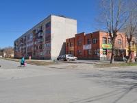 Среднеуральск, улица Дзержинского, дом 21. многоквартирный дом