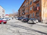 Среднеуральск, улица Дзержинского, дом 23. многоквартирный дом