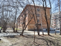 Sredneuralsk, Dzerzhinsky st, house 23. Apartment house