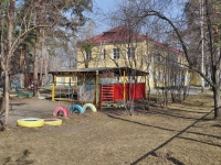 Sredneuralsk, nursery school №10, Колокольчик, Dzerzhinsky st, house 30