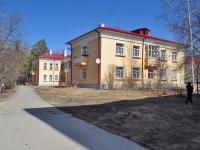 Среднеуральск, улица Дзержинского, дом 32. многоквартирный дом