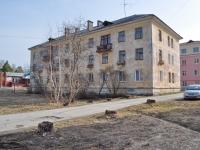 Среднеуральск, улица Дзержинского, дом 34А. многоквартирный дом