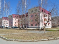 Sredneuralsk, Dzerzhinsky st, house 36. Apartment house