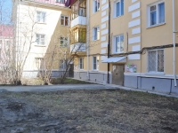 Sredneuralsk, Dzerzhinsky st, house 38. Apartment house