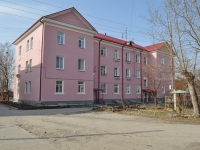 Sredneuralsk, Kirov st, house 3. Apartment house