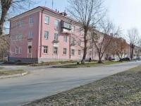Sredneuralsk, Kirov st, 房屋 3. 公寓楼