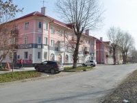 Sredneuralsk, Kirov st, house 5. Apartment house