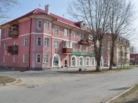 Sredneuralsk, Kirov st, house 7. Apartment house