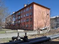 Среднеуральск, улица Кирова, дом 15А. многоквартирный дом