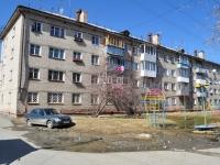 Sredneuralsk, Kirov st, 房屋 17А. 公寓楼