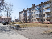 Среднеуральск, улица Кирова, дом 17А. многоквартирный дом