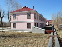 Sredneuralsk, Kirov st, house 17. Apartment house