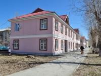 Среднеуральск, Кирова ул, дом 17
