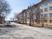 Sredneuralsk, Kirov st, 房屋 19А. 公寓楼