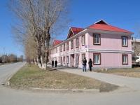 Среднеуральск, Кирова ул, дом 19