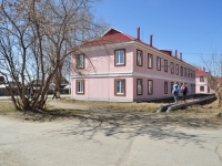Sredneuralsk, Kirov st, house 19. Apartment house