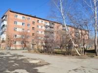 Среднеуральск, Кирова ул, дом 22