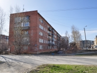 Sredneuralsk, Kirov st, house 22. Apartment house
