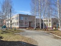 Sredneuralsk, nursery school №15, Теремок, Kirov st, house 24А