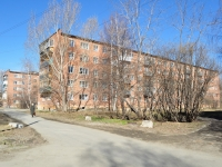 Sredneuralsk, Kirov st, house 24. Apartment house