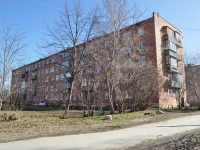 Sredneuralsk, Kirov st, house 26. Apartment house