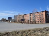 Sredneuralsk, Kirov st, house 28. Apartment house