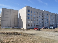 Sredneuralsk, Lesnaya st, house 2/1. Apartment house