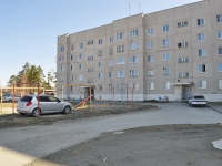 Sredneuralsk, Lesnaya st, house 4/2. Apartment house