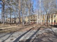 Sredneuralsk, Parizhskoy Kommuny st, house 1. polyclinic