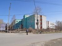 Sredneuralsk, Parizhskoy Kommuny st, 房屋 3А. 医院