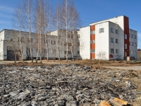 Sredneuralsk, Parizhskoy Kommuny st, house 3А. hospital