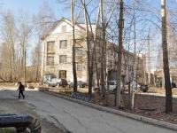 Среднеуральск, улица Парижской Коммуны, дом 3. поликлиника