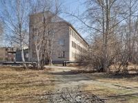Sredneuralsk, Parizhskoy Kommuny st, house 3. polyclinic