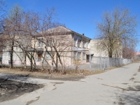 Sredneuralsk, 幼儿园 №39, Незабудка, Parizhskoy Kommuny st, 房屋 6А