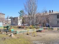 Среднеуральск, улица Парижской Коммуны, дом 6А. детский сад №39, Незабудка