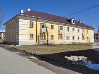 Sredneuralsk, Parizhskoy Kommuny st, house 6. Apartment house