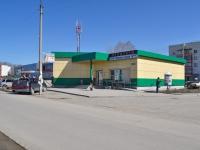 Sredneuralsk, Parizhskoy Kommuny st, house 7А. store