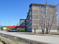 Sredneuralsk, Parizhskoy Kommuny st, house 7. Apartment house