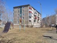 Среднеуральск, Парижской Коммуны ул, дом 7