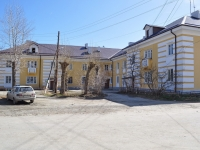 Sredneuralsk, Parizhskoy Kommuny st, house 10. Apartment house