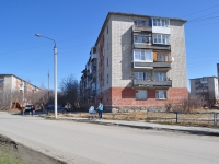 Sredneuralsk, Parizhskoy Kommuny st, house 11. Apartment house