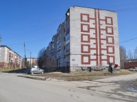 Sredneuralsk, Parizhskoy Kommuny st, house 13. Apartment house